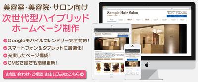 20150709-salon1.png